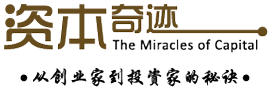 MOC The Miracles of Capital 资本奇迹