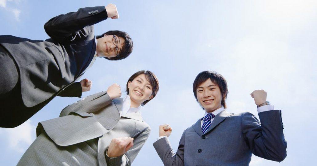 马来西亚股权激励股权设计专题课程-相互信任-相互约束-共创未来team