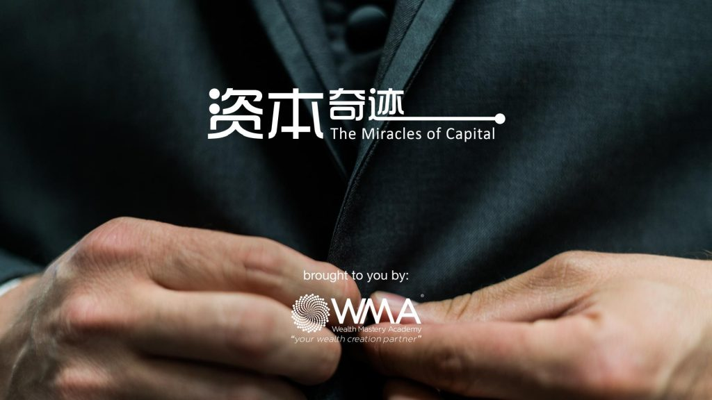 The Miracles of Capital - MOC 资本奇迹